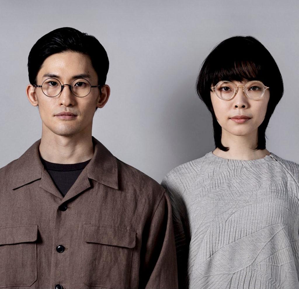 Montures de lunettes tendance